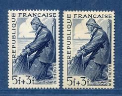 ⭐ France - Variété - YT N° 824 - Couleurs - Pétouille - Galon - Neuf Sans Charnière - 1949 ⭐ - Varieties: 1945-49 Mint/hinged