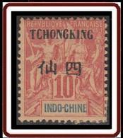 Tch'ong-K'ing - Bureau Indochinois - N° 36 (YT) N° 36 (AM) Neuf *. - Ungebraucht