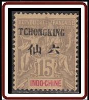 Tch'ong-K'ing - Bureau Indochinois - N° 37 (YT) N° 37 (AM) Neuf (*). - Ungebraucht