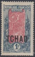 Tchad - N° 16 (YT) N° 16 (AM) Neuf *. - Nuovi