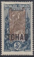 Tchad - N° 18 (YT) N° 18 (AM) Neuf *. - Nuovi