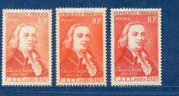 ⭐ France - Variété - YT N° 844 - Couleurs - Pétouille - Neuf Sans Et Avec Charnière - 1949 ⭐ - Varieties: 1945-49 Mint/hinged