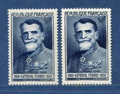 ⭐ France - Variété - YT N° 847 - Couleurs - Pétouille - Lettres Blanches - Neuf Sans Charnière - 1949 ⭐ - Varieties: 1945-49 Mint/hinged