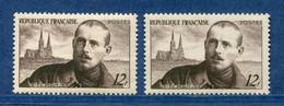 ⭐ France - Variété - YT N° 865 - Couleurs - Pétouille - Neuf Sans Charnière - 1950 ⭐ - Varieties: 1950-59 Mint/hinged