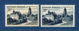 ⭐ France - Variété - YT N° 905 - Couleurs - Pétouille - Neuf Sans Charnière - 1951 ⭐ - Varieties: 1950-59 Mint/hinged