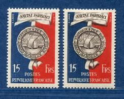 ⭐ France - Variété - YT N° 906 - Couleurs - Pétouille - Neuf Sans Charnière - 1951 ⭐ - Varieties: 1950-59 Mint/hinged