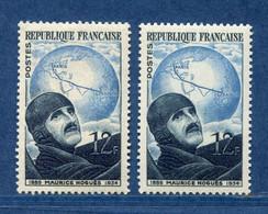 ⭐ France - Variété - YT N° 907 - Couleurs - Pétouille - Neuf Sans Charnière - 1951 ⭐ - Varieties: 1950-59 Mint/hinged