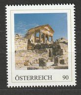 Personalisierte BM UNESCO - Weltkulturerbe Thugga Tunsesien ** Postfrisch - Private Stamps