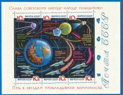 Russia USSR 1964 Block , Mi. # 31 Y ( Lacquered ) Mint MNH(**) Space - Blocs & Hojas