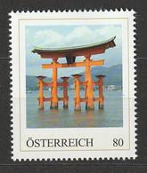 Personalisierte BM UNESCO - Weltkulturerbe Itsukashima Schrein Japan ** Postfrisch - Private Stamps