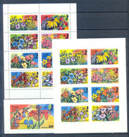 DHUFAR  SHEET PERFORED + IMPERFORED + BLOCK BICENTENNIAL OF UNITED STSTES- FLOWERS MNH - Other