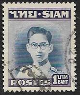 SIAM 1947 - YT 254 -  Roi Bhumibol - Oblitéré - - Siam