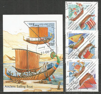 Afghanistan 1997 Year , Used Stamps CTO Set+block Ships - Afghanistan