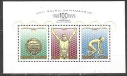 Estonia 1996 Year Mint Block MNH (**)  Mich.# Blc 09 - Estonia