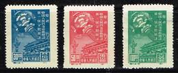 "China P.R. 1949, "" Peoples 1st Politic Conference ""  Mi. 1 - 3 Ungebraucht / MNH / Neuf - Ongebruikt"