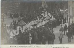 LOZERE : MENDE : Arrivée De Mr Gely, Le 25 Mars 1906, (Haut De L'Allée Piencourt) RARE Carte-Photo D'Epoque... - Mende