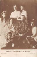 ¤¤    -   RUSSIE   -   Carte-Photo De La Famille Impériale   -   NICOLAS II   -   ¤¤ - Russland