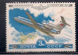 RUSSIE  POSTE AERIENNE    N°    139  OBLITERE - Usati
