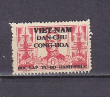 Vietnam 15 DOUBLE SURCHARGE   LUXE NEUF SANS CHARNIERE NEUF SANS GOMME ETAT D'EMISSION--TRES RARE - Vietnam