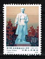"China P.R. 1979, "" 40th Anniv. Of Norman Bethunes Death ""  Mi. 1551 Ungebraucht / MNH / Neuf - Ongebruikt"