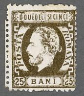 ROMANIA ROUMANIE RUMANIEN 1872 MH* Yt: RO 35, King Carol I Of Romania (beard) - New-hinged - 1858-1880 Moldavië & Prinsdom