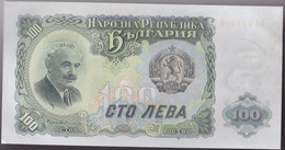 Billet Bulgarie Neuf - Bulgaria