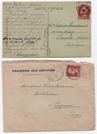45c Rouge PASTEUR Seul / Lettre 2ème échelon Chambre Députés > Corse 1925 + Carte UPU Belgique 1924 - 1921-1960: Période Moderne
