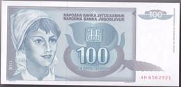 Billet Yougoslavie Neuf - Jugoslavia