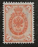 Russie 1889-1904 N° Y&T :  38 (vergé Vertical) ** - Ungebraucht