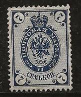 Russie 1889-1904 N° Y&T :  43 (vergé Vertical) ** - Ungebraucht