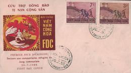 VIETNAM - ENVELOPPE 1er JOUR - SECOURS AUX COMPATRIOTES REFUGIES DU JOUG COMMUNISTE - 20-7-1966. - Vietnam