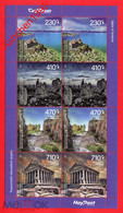 Armenien/Armenie 2021, Sights Of Armenia, MS - MNH - Armenien