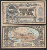 RUSSIA   VLADIKAVKAZ 100 RUBLES    1918  AUNC - Russia