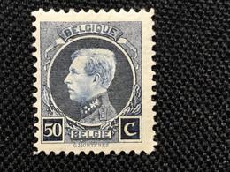 Type Petit Montenez 50c.MNH.( Les Variétés Dans Les Différentes Dentelures) - 1921-1925 Petit Montenez