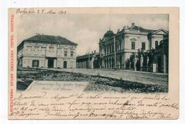 1903 SERBIA,BELGRADE TO BELGIUM,HOTEL SERBIAN CROWNS,SRPSKE KRUNE,ILLUSTRATED POSTCARD,USED - Serbia