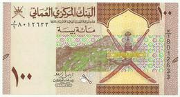 OMAN - 100 BAISA - 2020 ( 2021 ) AH 1441 - P NEW - Unc. - Serie W/1 - Oman