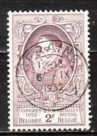 882  U.P.U. - Baron Léonard - Bonne Valeur - Oblit. Centrale SERAING - LOOK!!! - Oblitérés