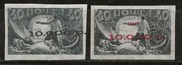 Russie 1922 N° Y&T :  163 Et 163B (gomme Légèrement Altérée) ** - Ongebruikt