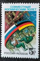 RUSSIA  MNH (**)1992 Russian-German Joint Space Flight Mi 229 - Unused Stamps