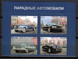 Russia 2021 Rusia / Vintage Old Cars MNH Coches Antiguos Auto Automobiles / Hq98  4-27 - Cars