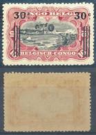 NB - [70726]TB//**/Mnh-Congo Belge 1923 - N° 104A-var, 10c Rouge 25c/30c/10c, Avec Surcharge 0,25 Renversée, Très RARE, - 1894-1923 Mols: Nuevos