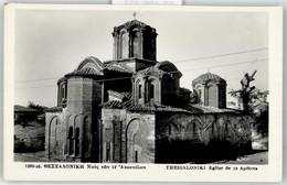 53199433 - Thessaloniki Saloniki - Griekenland