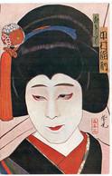 Japonaiserie - Estampe  - Japonaise    (8115 ASO) - 1900-1949