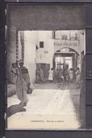 MAROC CASABLANCA ECOLE ISRAELITE - Casablanca