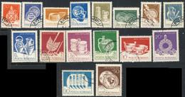 Roumanie 1982. ~ YT 3418/33 - Artisanat Régional  ( 15 V) - Usati