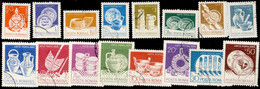 Roumanie 1982. ~ YT 3418 à 33 - Artisanat Régional - Usati