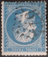 22a Obl GC 2672 Noirétable (84 Loire ) Ind 5 - 1849-1876: Klassik