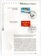 - Notice Philatélique Premier Jour PARIS 6.11.2003 - Meilleurs Voeux - - Nouvel An