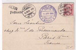 Datierter Hotelstempel & Ambulantstempel & Stabstempel Auf Ansichtskarte - 1905           (P-350-10422) - Storia Postale