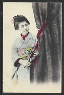 Carte P Ancienne ( Japon ) - Altri